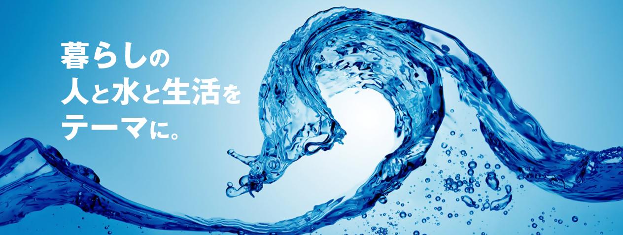 加藤商会 webサイトイメージ